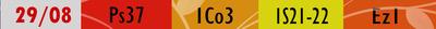 liste des lectures bibliques du 29/08/2021